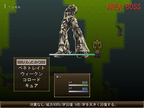 聖片の森 Game Screen Shots