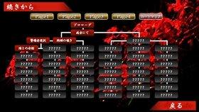 紅蜘蛛 / Red Spiderフルボイス版 Game Screen Shot2