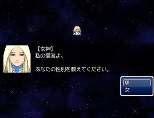 StrayFairy Game Screen Shot2