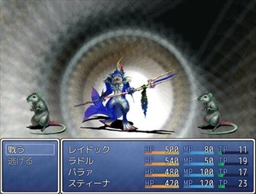 StrayFairy Game Screen Shot4