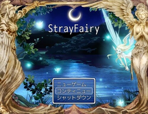 StrayFairy Game Screen Shots