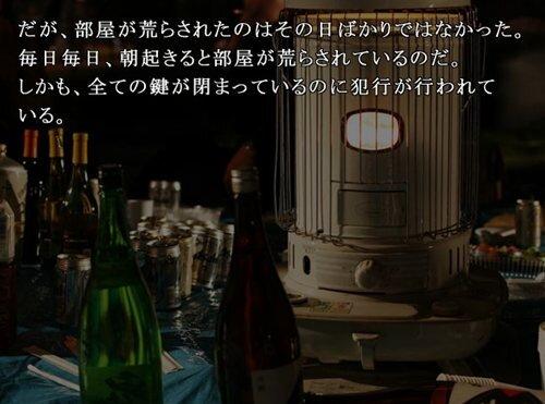 とある二人の会話 Game Screen Shot1