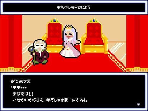 DOT QUEST-いせかいものがたり- Game Screen Shot1