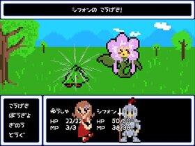 DOT QUEST-いせかいものがたり- Game Screen Shot2