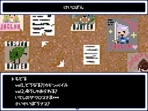DOT QUEST-いせかいものがたり- Game Screen Shot3