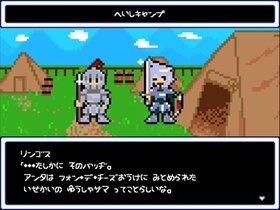 DOT QUEST-いせかいものがたり- Game Screen Shot5