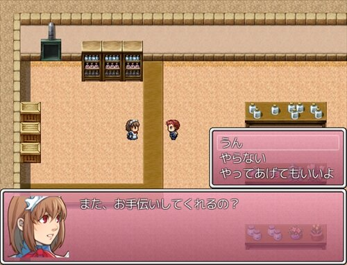 姉ちゃんの依頼 Game Screen Shot
