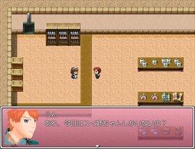 姉ちゃんの依頼 Game Screen Shot2