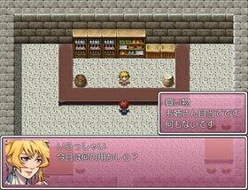 姉ちゃんの依頼 Game Screen Shot3