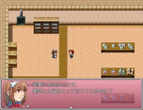 姉ちゃんの依頼 Game Screen Shots