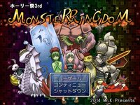 MONSTER RINGDOM ~ ホーリー祭3rdのゲーム画面