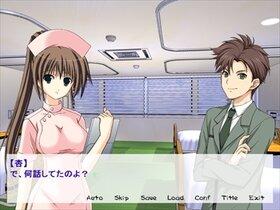 ほすぴたっ! Game Screen Shot2