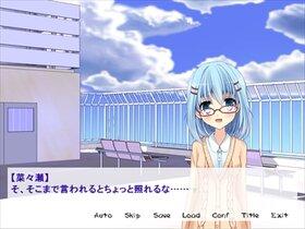 ほすぴたっ! Game Screen Shot3