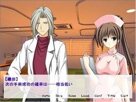 ほすぴたっ! Game Screen Shot4