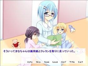 ほすぴたっ! Game Screen Shot5