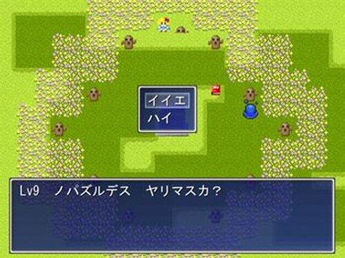 ネコヨケパズル Game Screen Shot4