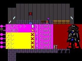 日没する日曜日 Game Screen Shot2