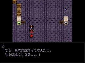 日没する日曜日 Game Screen Shot4