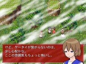 らせんの宿 Game Screen Shot2