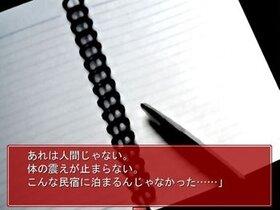 らせんの宿 Game Screen Shot3