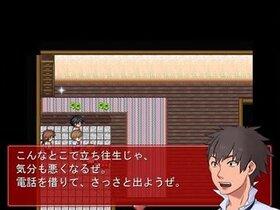 らせんの宿 Game Screen Shot4