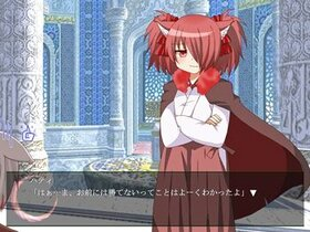 北お~かみ様!Second Story Game Screen Shot3
