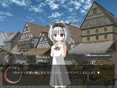 北お~かみ様!Second Story Game Screen Shot5