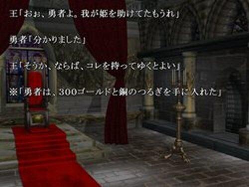 とある二人の会話 Game Screen Shots