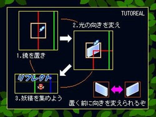 9つの鏡 Game Screen Shot4