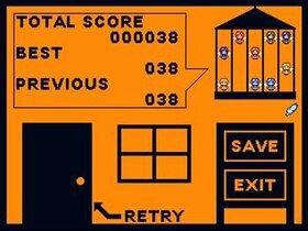 9つの鏡 Game Screen Shot5
