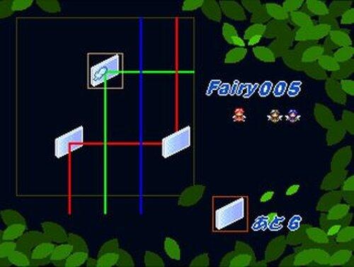 9つの鏡 Game Screen Shots