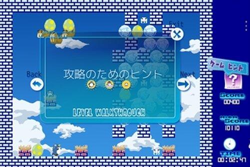 グッジョブ!ペンタくん:北極編/完全版 Game Screen Shot3