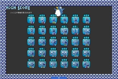 グッジョブ!ペンタくん:北極編/完全版 Game Screen Shot5