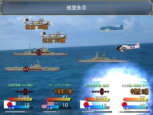 パトルの軍事博物館2~地震兵器の恐怖~ 体験版 Game Screen Shot1