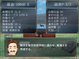 パトルの軍事博物館2~地震兵器の恐怖~ 体験版 Game Screen Shot2