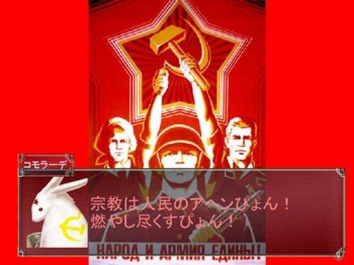 パトルの軍事博物館2~地震兵器の恐怖~ 体験版 Game Screen Shot4