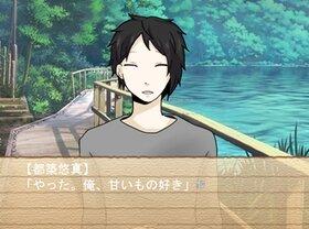 さよなら世界 Game Screen Shot3