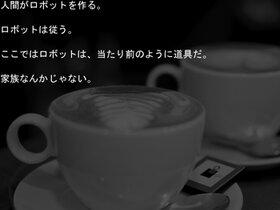 夢の中 Game Screen Shot4