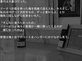 夢の中 Game Screen Shot5