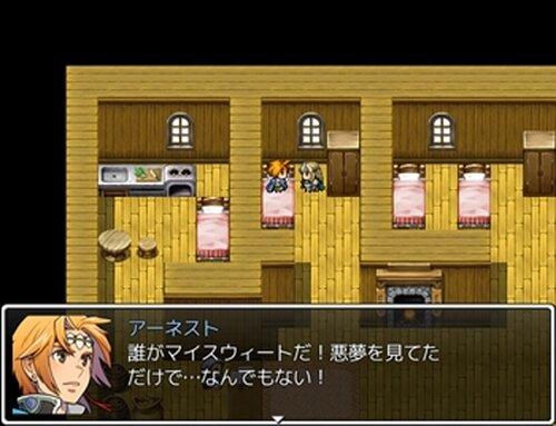 ホモになれなくて Game Screen Shot2
