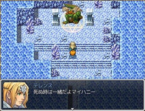 ホモになれなくて Game Screen Shot5