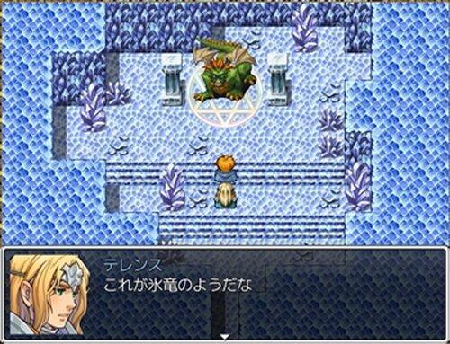 ホモになれなくて Game Screen Shots