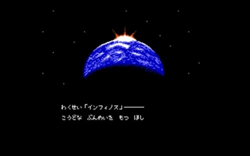 INFINOS 0(インフィノス ゼロ) Game Screen Shot2