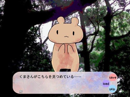 くまのこの森 Game Screen Shot1