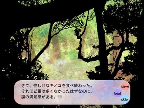 くまのこの森 Game Screen Shot3