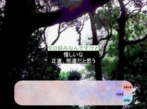 くまのこの森 Game Screen Shot4