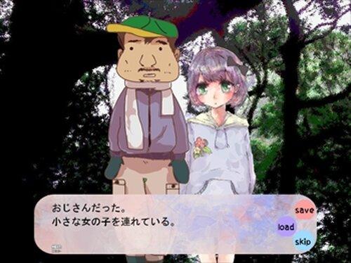くまのこの森 Game Screen Shot5