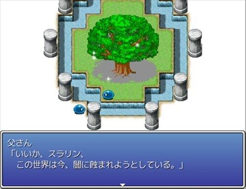スラリンのパズルで冒険VX Game Screen Shot2
