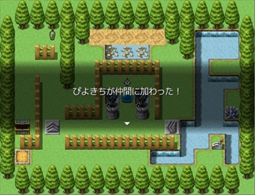 スラリンのパズルで冒険VX Game Screen Shot3