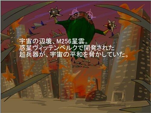 超電磁戦闘機ヴォルテニア Game Screen Shot2